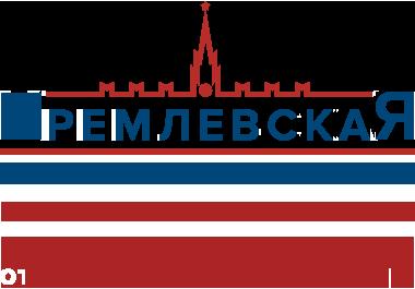 Кремлёвские теплицы
